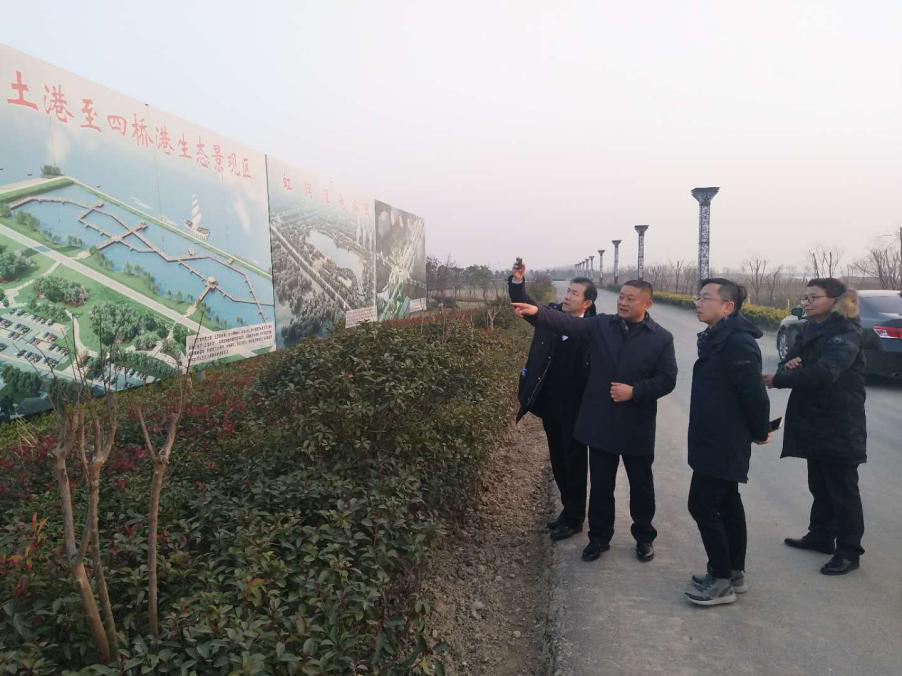 上海中福建筑设计院有限公司伊院长一行来访国裕集团