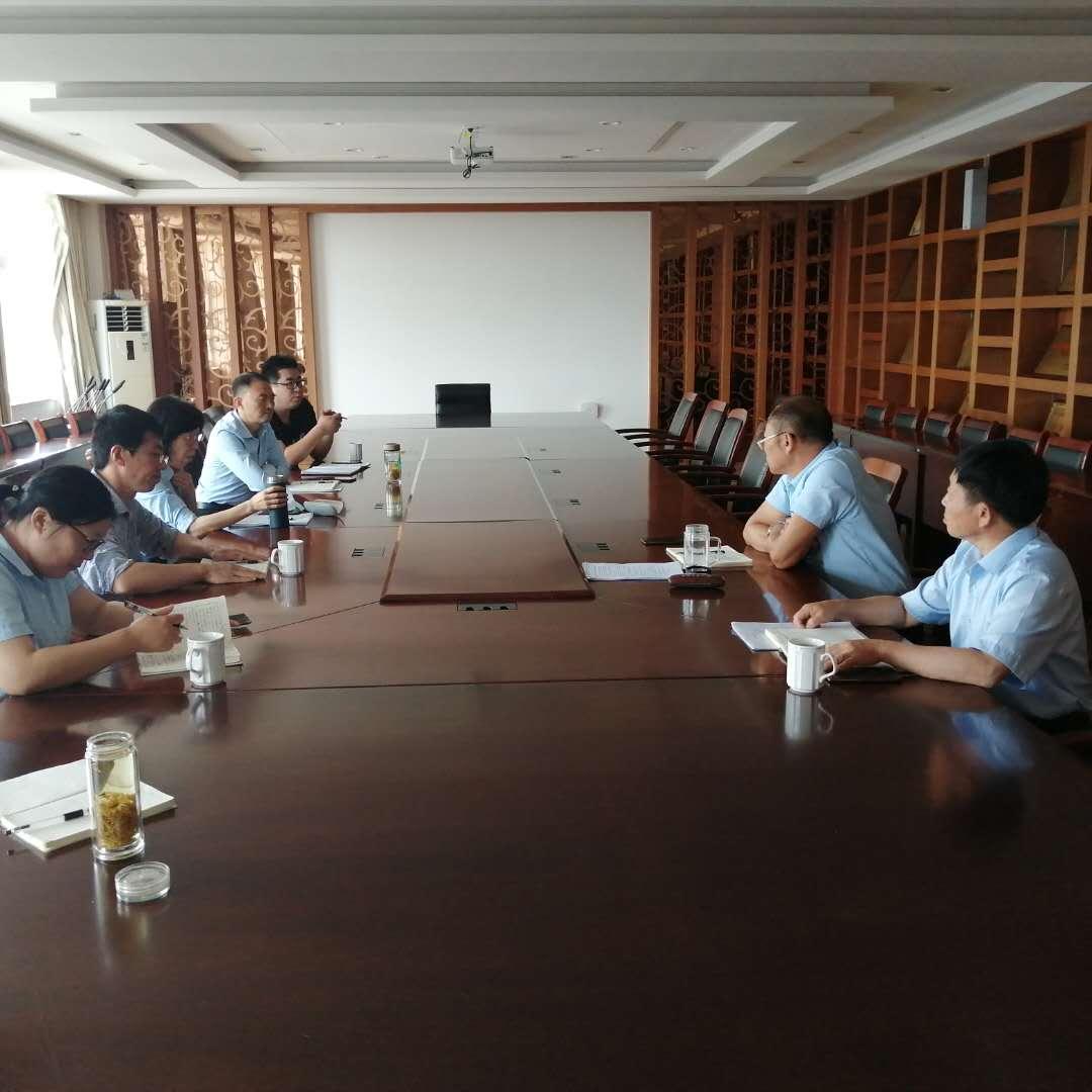 集團召開技術質量研討會