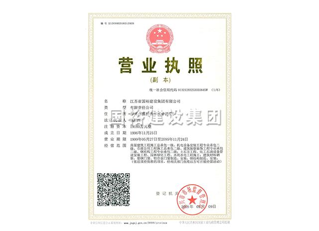 湖南省美高梅游戏有限公司