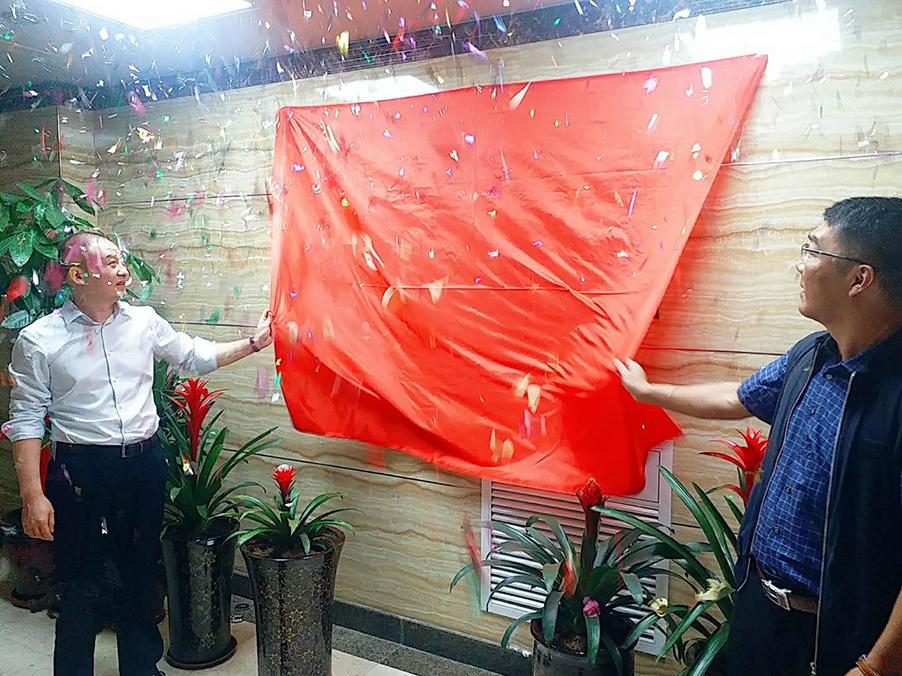 國裕建設河南事業部揭牌儀式隆重舉行